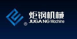 上海炬钢机械制造有限公司