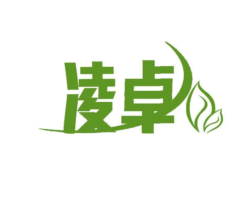 石家庄凌卓环保设备有限公司