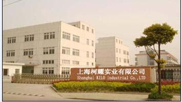 上海柯耀衡器实业有限公司