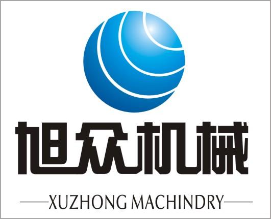 广州中旭机电有限公司