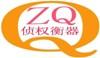 上海侦权衡器有限公司