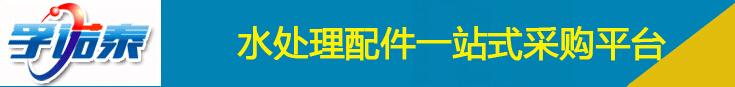 北京孚诺泰环保科技有限公司