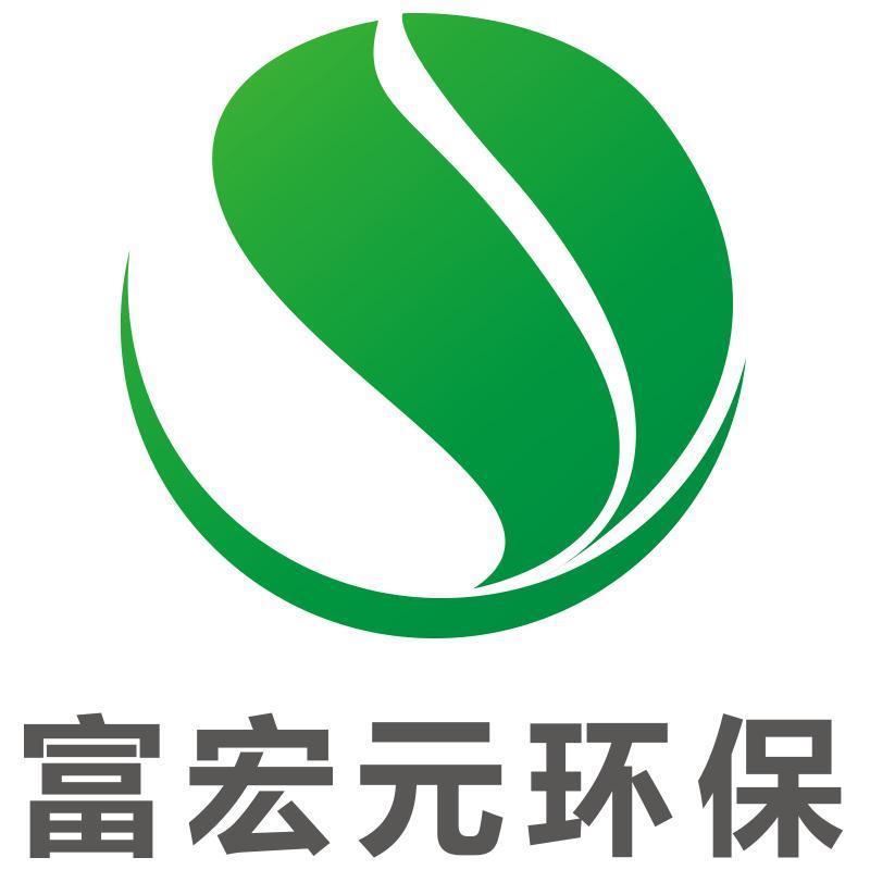 河北富宏元环保设备有限公司