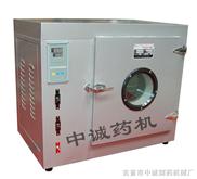 小型冲剂颗粒干燥机设备价格