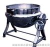 50-500升恒溫電加熱夾層鍋