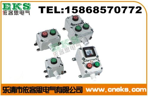 防爆控制按钮,LA53/220防爆控制按钮