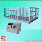 DCS-XC-H5噸牲畜秤