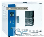 101-3A鼓风干燥箱 不锈钢内胆恒温鼓风干燥箱 上海电热恒温鼓风干燥箱