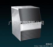 制冰机|小冰块制冰机|冻冰机|制冰机价格|甘肃制冰机