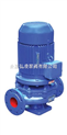 ISGD低转速离心泵 空调专用泵 单级离心泵