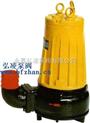 AS/AV型撕裂潜水排污泵_潜水排污泵_不锈钢潜水排污泵