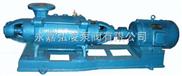 D型系列卧式多级离心泵_D型多级离心泵_多级离心泵