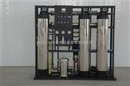 西安小型純凈水設備