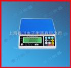 ACS-XC-A3公斤桌秤