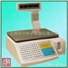 ACS-XC-Z15公斤條碼秤