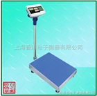 TCS-XC-B500公斤電子計數臺秤