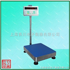 TCS-XC-C300公斤帶打印電子臺秤