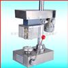 ZGJ系列台式轧盖设备,半自动轧盖机,电动轧盖机