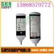 LED/42W方型路灯GLD620