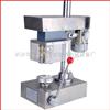 ZGJ系列台式轧盖机,半自动轧盖机,电动轧盖机