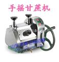 手摇式甘蔗榨汁机,济南水果榨汁机,商用榨汁机