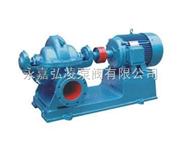 S型单级双吸离心泵_单级双吸离心泵_单级双吸离心泵价格_单级双吸离心泵型号