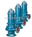QWP型冲压式自带浮球不锈钢排污泵 不锈钢排污泵价格 不锈钢排污泵参数