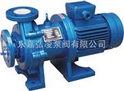 南京氟塑料磁力泵|镇江氟塑料磁力泵|常州氟塑料磁力泵|弘凌氟塑料磁力泵