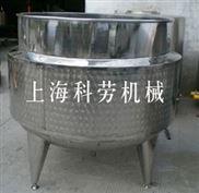 导热油夹层罐