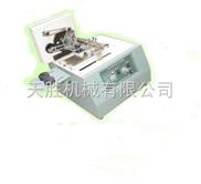 供应打码机、塑料瓶打码机、郑州打码机、打码机价格、多功能打码机、全自动打码机