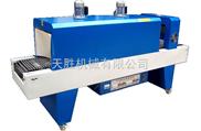 供應PE膜熱收縮包裝機  熱收縮膜機  小型熱縮膜機