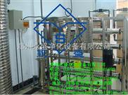矿泉水生产设备,矿泉水成套设备,矿泉水加工设备,矿泉水设备价格,矿泉水生产设备厂60381688