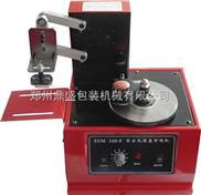 SYM-160F型台式圆盘印码机