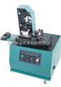 xw150L 台式电动油墨印码机