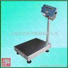 TCS-XC-E150公斤防爆電子臺秤