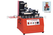 TDY-300C型电动油墨印码机