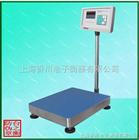 TCS-XC-H300kg接電腦電子臺秤