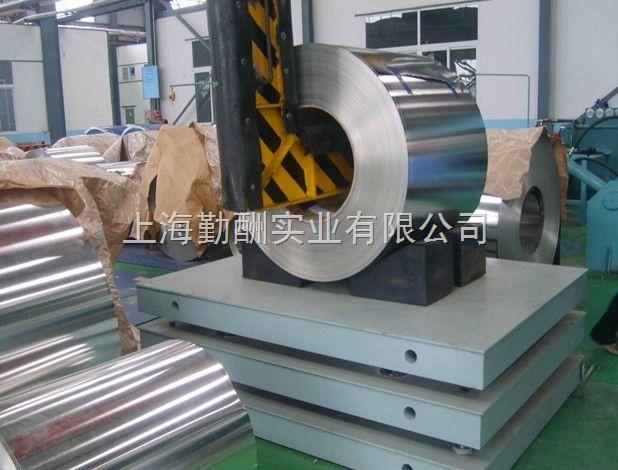 机械电子磅,1吨磅秤,1000kg磅称,1吨地磅秤