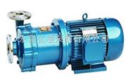 不锈钢自吸式磁力泵|不锈钢磁力泵价格|不锈钢磁力泵|不锈钢磁力泵|弘凌泵
