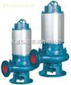 JYWQ型不锈钢自动搅匀潜水排污泵|自动搅拌排污泵_不锈钢机筒潜水排污泵