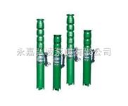 不锈钢充油式潜水电泵|广州不锈钢充油式潜水电泵|深圳不锈钢充油式潜水电泵