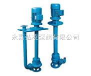 YW立式液下泵|液下无堵塞排污泵
