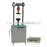 LD127-11路面材料强度试验机