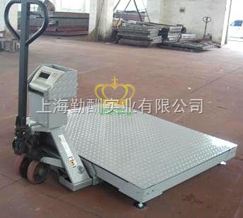 SCS-ks01便携式地磅秤、1吨便携式电子秤