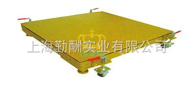 SCS-ks02便携式地磅秤、2吨便携式电子秤