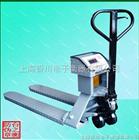 DCS-XC-F2噸液壓搬運叉車秤