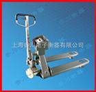 DCS-XC-F2.5噸不銹鋼叉車秤