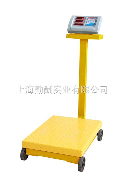 移动电子台秤、移动电子磅