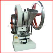 旋转式压片机,小型单冲压片机