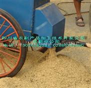 小型移动稻谷烘干机